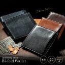 二つ折り 財布 スキミング防止 機能 薄型 イタリアンレザー...