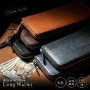 【カードも守る財布】 長財布 イタリアンレザー ブライドルレ