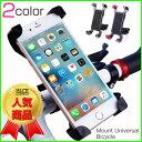 自転車 スマホ ホルダー スマートフォン バイクホルダー 自転車スタンド 場所 スタンド iphone iphone6 携帯 ホルダー android アイフォン マウントホルダー