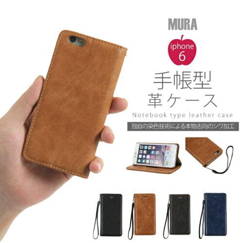 【促銷の】 iphone6 シャネル 手帳型,iphone5ケース シャネル 手帳型 クレジットカード支払い 安い処理中