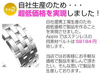 Applewatch高級ベルト交換バンド高級ステンレススチール製ベルト38mm用42mm用/取り付け易いタイプ工具不要/時計ベルト/アップルウォッチバンドForapplewatch