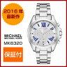 マイケルコース MK6320 レディース腕時計 Bradshawパヴェシルバートーン ウォッチ 並行輸入品 メーカー保証付