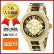 国内在庫 マイケルコース Michael Kors MK5901 Women's Chronograph Camille Tortoise and Gold-Tone Stainless Steel Bracelet Watch レディース腕時計 正規輸入品 マイケル コース 時計