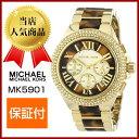 マイケルコース Michael Kors MK5901 Women's Chronograph Camille Tortoise and Gold-Tone Stainless Steel Bracelet Watch レディース腕時計 正規輸入品 マイケル コース 時計