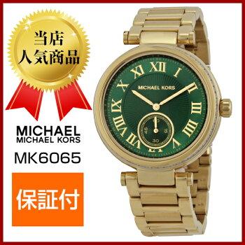 マイケルコースMichaelKorsWomen'sMK5605BradshawGoldWatchレディース腕時計正規輸入品【メーカー保証付】