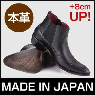 真皮男式鞋秘密靴 + 8 釐米短靴子 Couleur 黑色的黑色皮革鞋皮革鞋商務鞋業務引導婚禮鞋腳跟鞋