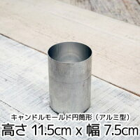 �����ɥ�⡼��ɱ�����ʥ���߷��˹⤵11.5cmx��7.5cm�ڥ����ɥ�ץ쥼��ȡ�
