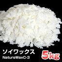 �� NatureWaxC-3 �� ������å��� �����ɥ��� ���եȥ����� 5kg �� ����ƥʡ� ��Ʀ��å��� ���������ɥ� �ƥ��������ɥ� ����ޥ����ɥ� ŷ����å��� ...