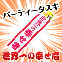 Ji4005_main01