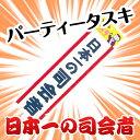 Ji4009_main01