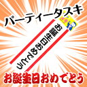 Ji4043_main01