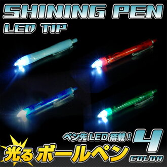 Glowing pen! Glowing LED pen 4 colors! Ballpoint pen