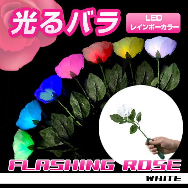 光るバラ レインボー 【光る薔薇 光るフラワー キンプリ バラ 母の日 光る花 光る 花 LED造花 光るバラ プリティーリズム バラ EDM 光るおもちゃ パーティーグッズ 光るグッズ パーティー動画 】