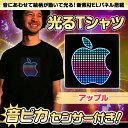 Tシャツ アップル サプライズ