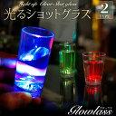 楽天HAPPYJOINT(ハッピージョイント)お酒を注ぐと光るショットグラス 全2タイプ 【 Glowlass 】【 EDC 光る LED グラス ショットグラス テキーラ カクテル 光るグラス パーティー バー クラブ 光るアイテム 光るグッズ 】