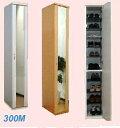 完成品送料無料日本製すきま家具10足収納シューズボックス 下駄箱スリム収納靴箱 ミラー付き 姿見 玄関収納 小スペースを有効利用メーカー直販