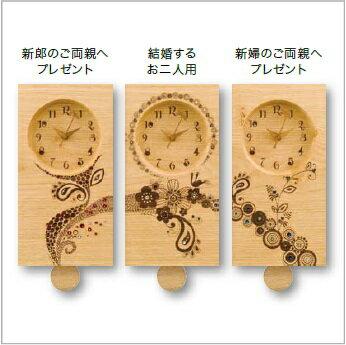 掛け時計結婚式三連時計3連時計木製木時計結婚両親記念品