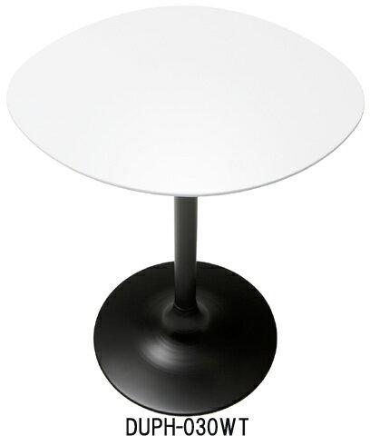 サイドテーブル duplo デュプロ ハイタイプ(高さ60cmサイズ) DUPH-030 リビング 変形 曲線 MK マエダ【smtb-KD】