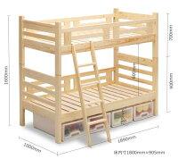2段ベッド/ルナ図面