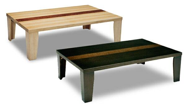 テーブル 座卓 超軽量机 幅120cmサイズ 折りたたみ 折れ脚 軽い ライン 国産 日本製【smtb-KD】
