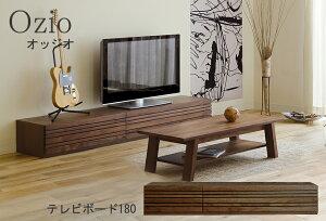 テレビボード テレビ台 ローボード オッジオ Ozio 幅1