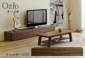 テレビボード テレビ台 ローボード オッジオ Ozio 幅2