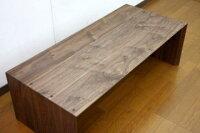 センターテーブル/ボルドー110ウォールナット天板