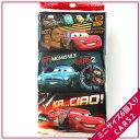 Cars2-main