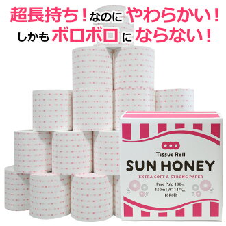"3 X longer lasting long toilet paper single 'サンハニー' (polka dot pink) ""P"" 150 m * R 18"