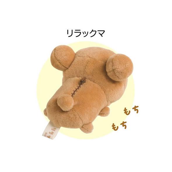 San-X リラックマ「もちぺったんてのりぬい...の紹介画像3
