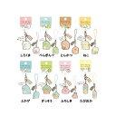 すみっコぐらし「チャームコレクション(全8種)」【RCP】 02P01Oct16