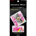 専用シールでDS Liteをデコレーション♪簡単にはがせて付け替えも楽々☆デコスキン for DS Lite「バタフライ」