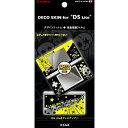 専用シールでDS Liteをデコレーション♪簡単にはがせて付け替えも楽々☆デコスキン for DS Lite「スカルII」