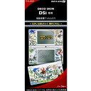 専用シールで任天堂DSiをデコレーション♪簡単にはがせて付け替えも楽々☆デコスキン DSi専用「ノーウォー」