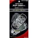 PSP-3000をデコレーション♪簡単にはがせて付け替えも楽々☆デコスキン PSP-3000専用「トライバル」
