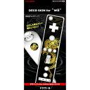 Wiiリモコン&ヌンチャクをデコレーション♪簡単にはがせて付け替えも楽々☆Myリモコンが分かりやすく↑↑デコスキン for Wii「ドラゴンB」