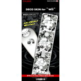 デコスキン for Wii「US迷彩B」【あす楽対応】 【楽ギフ包装】 【RCP】 02P21Feb15 【シール ゲーム機】