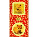 金箔シール(ミニ)[犬/柴犬]【RCP】 【楽フェス_ポイント2倍】