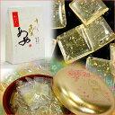 純金箔が入った贅沢で華やかな飴のどに潤いを持たせ、淡白でまろやかな味幸せをよぶ金花茶あめ[純金箔入り]金箔飴
