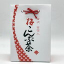 お祝いの席にお勧めの、縁起の良い金箔入りのお茶。金沢 純金箔入[梅こんぶ茶]
