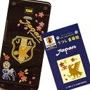 【メール便】JFA公式うつし蒔絵「桜と三本足の烏(カラス)」【携帯電話 シール サッカー 日本代表 なでしこジャパン】