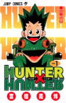 【新品・あす楽対応】HUNTER×HUNTER ハンター×ハンター 全巻(1〜35巻)セット / 冨樫義博