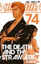【あす楽対応】BLEACH 全巻(1〜74巻)セット / 久保帯人