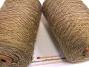 【ベトナム手紡糸(ダークベージュ)】 手紡ぎの糸ならではの不規則な変化を楽しめる個性的な絹糸です。おもしろい糸をお探しの方はぜひ一度お試しください!