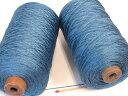 【シルク1000(ブルー)】 軽くてやわらかい絹100%の糸でニットに最適な素材です。手織りの方にも手編みの方にもぜひお使い頂きたいオススメの糸です。