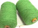 【シルク紬(太)(グリン)】 お買い得で使いやすい絹100%の糸。カワイイ色を取り揃えたシリーズです。【手織り向き・手編み向き、..