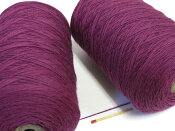 【タスマニア(紫)】 しっとりやわらかい上質の毛糸が全27色!オススメの人気商品です!【手織向き、手編向き・毛糸】