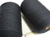 【タスマニア(チャコールグレー)】 しっとりやわらかい上質の毛糸が全27色!オススメの人気商品です!【手織向き、手編向き・毛糸】