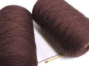 【タスマニア(エビ茶)】 しっとりやわらかい上質の毛糸が全27色!オススメの人気商品です!【手織向き、手編向き・毛糸】