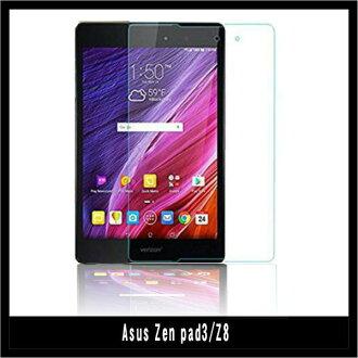 華碩 ZenPad 3 8.0 (Z581KL) 平板玻璃貼膜 (9 H 厚度 0.3 毫米液晶保護膜防護座椅槭